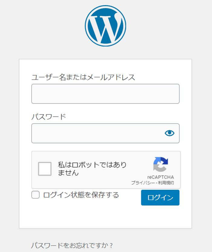 WPログイン画面の画像