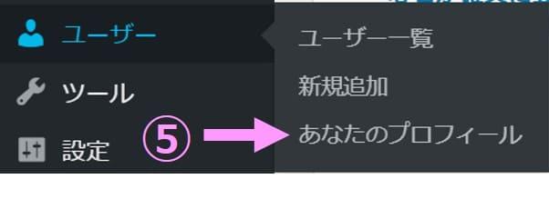 Edit Author Slugの説明画像2
