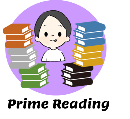 Prime Reading説明画像