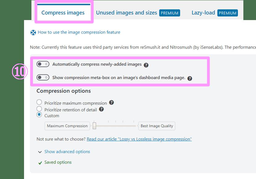 WP-Optimize説明画像10