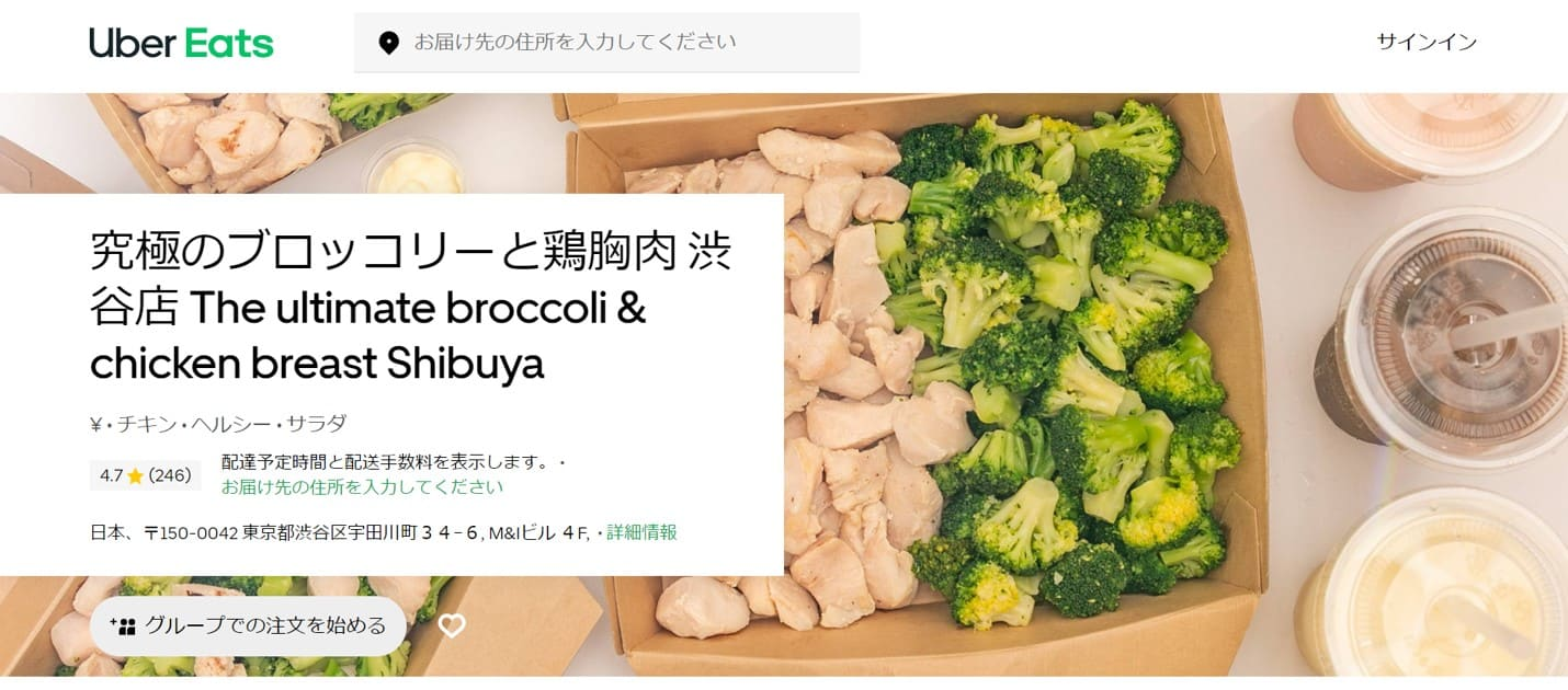 鶏むね肉とブロッコリーの画像