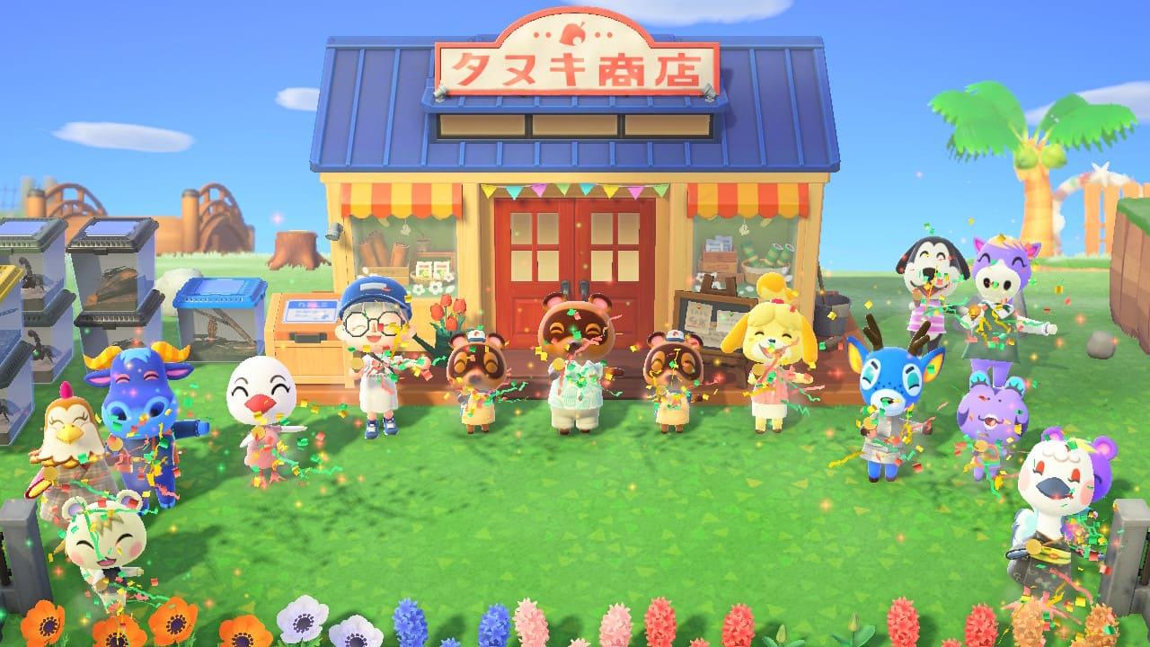 タヌキ商店の画像